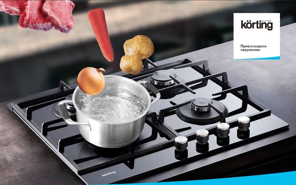 Бытовая техника Korting в Краснодаре! Купить по низкой цене технику на кухню, скидки и акции на бытовую технику Краснодар
