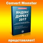 https://odnazena.ru/