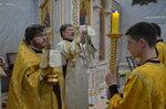10-Liturgy of the Gymnasium.JPG