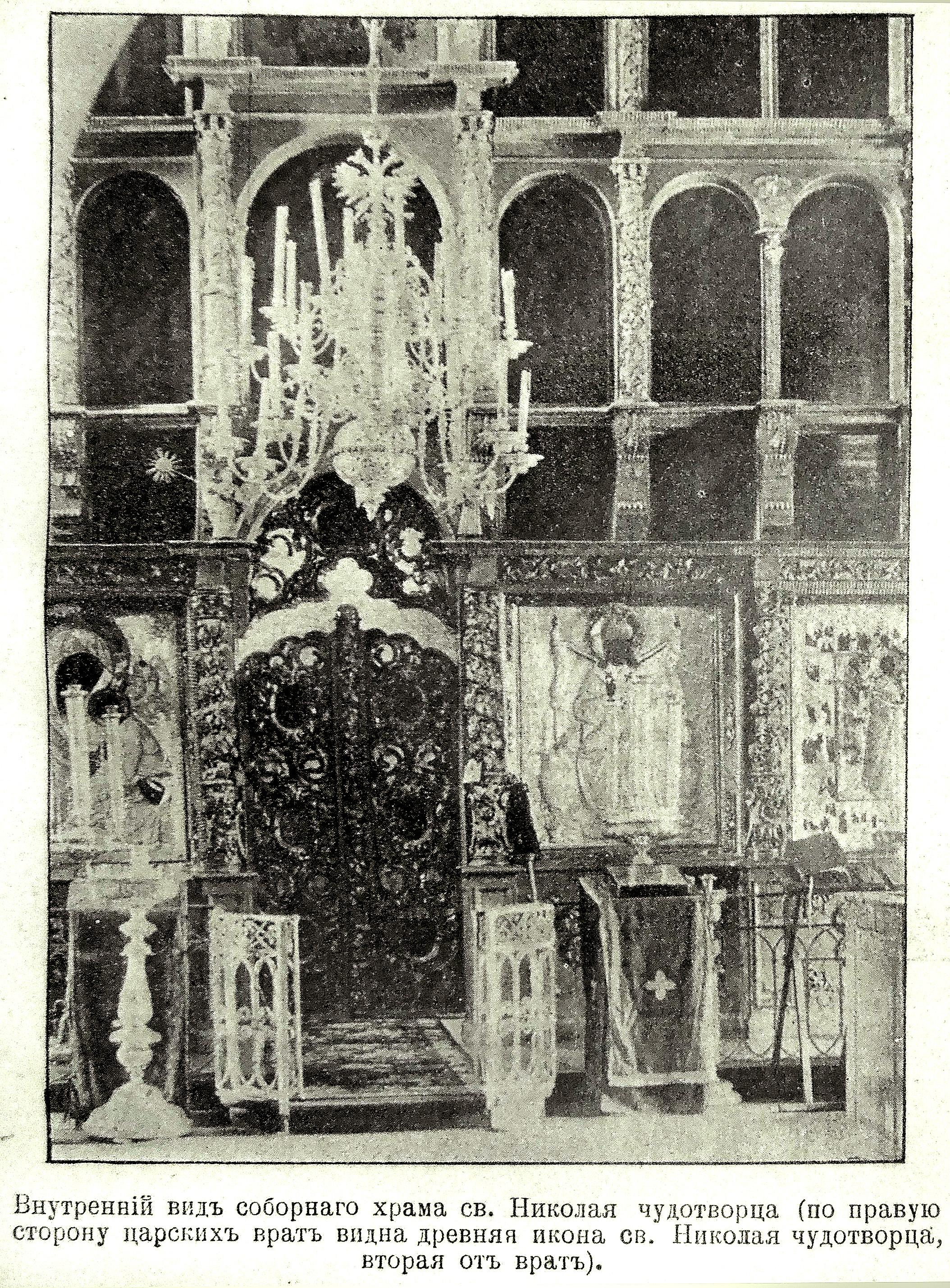 Антониев Краснохолмский монастырь. Иконостас собора Николая Чудотворца