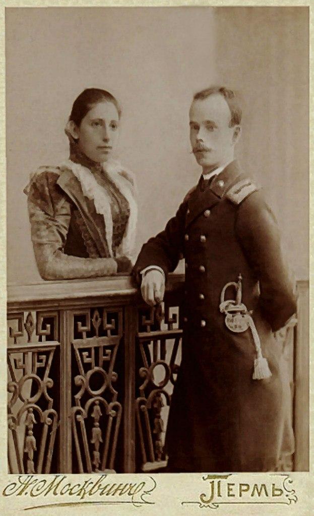 Молодой чиновник с супругой