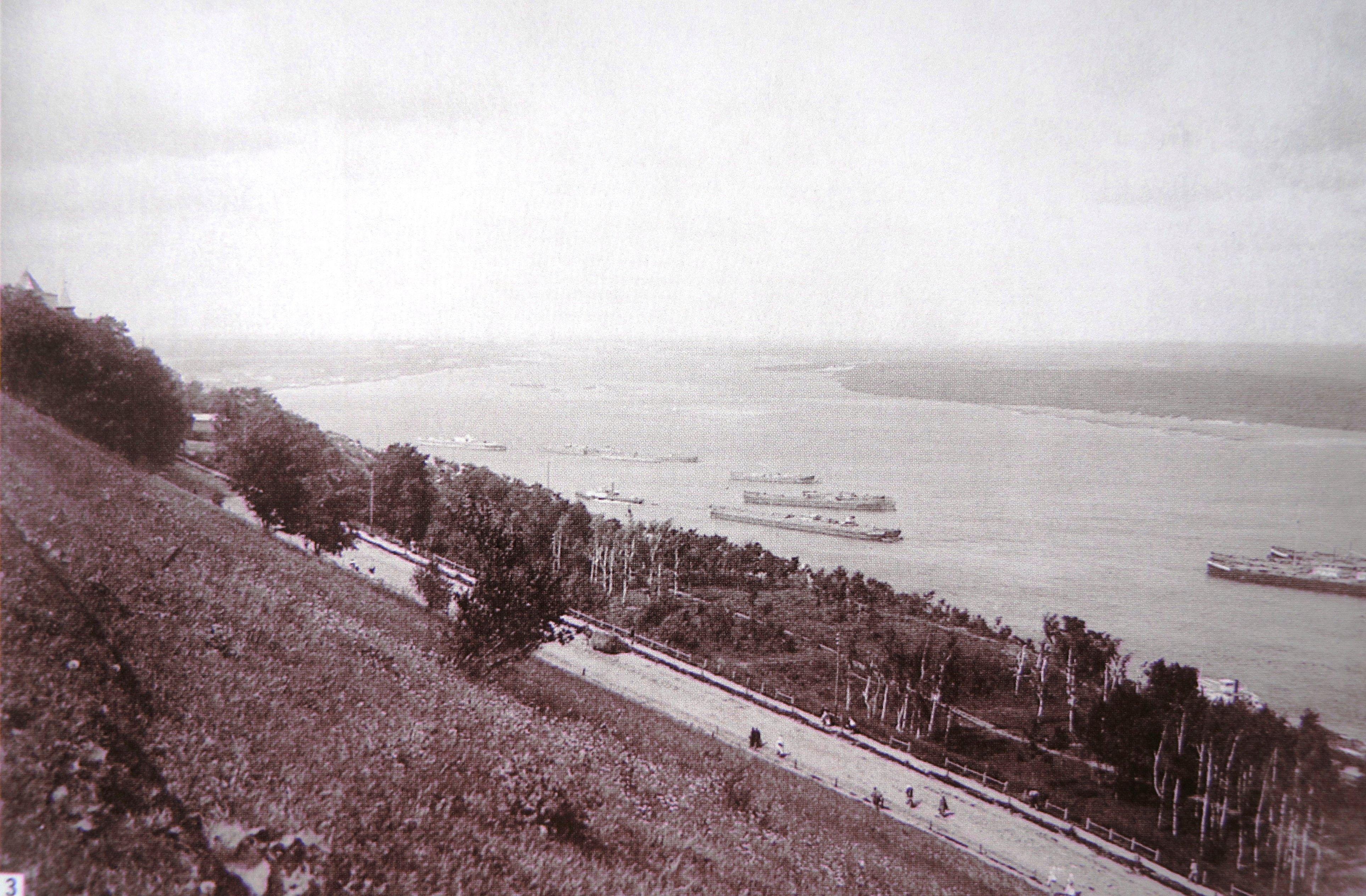 Георгиевский съезд