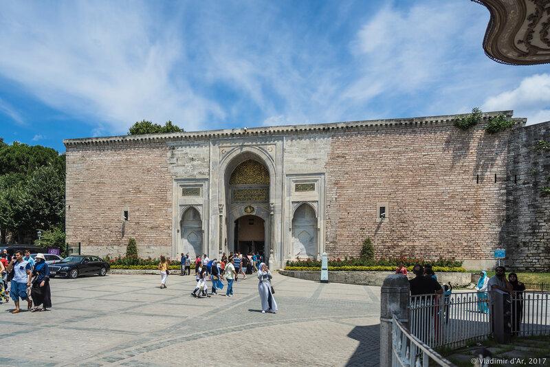 Султанахмет. Имперские ворота.