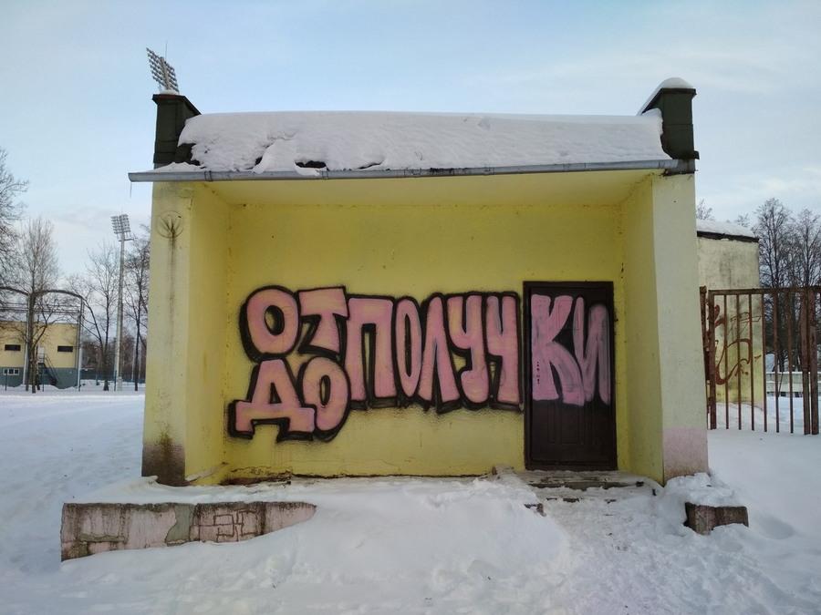Подборка интересных и веселых картинок 11.03.18