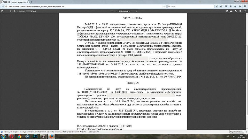 0_1b7e29_3f01a059_XXL.jpg