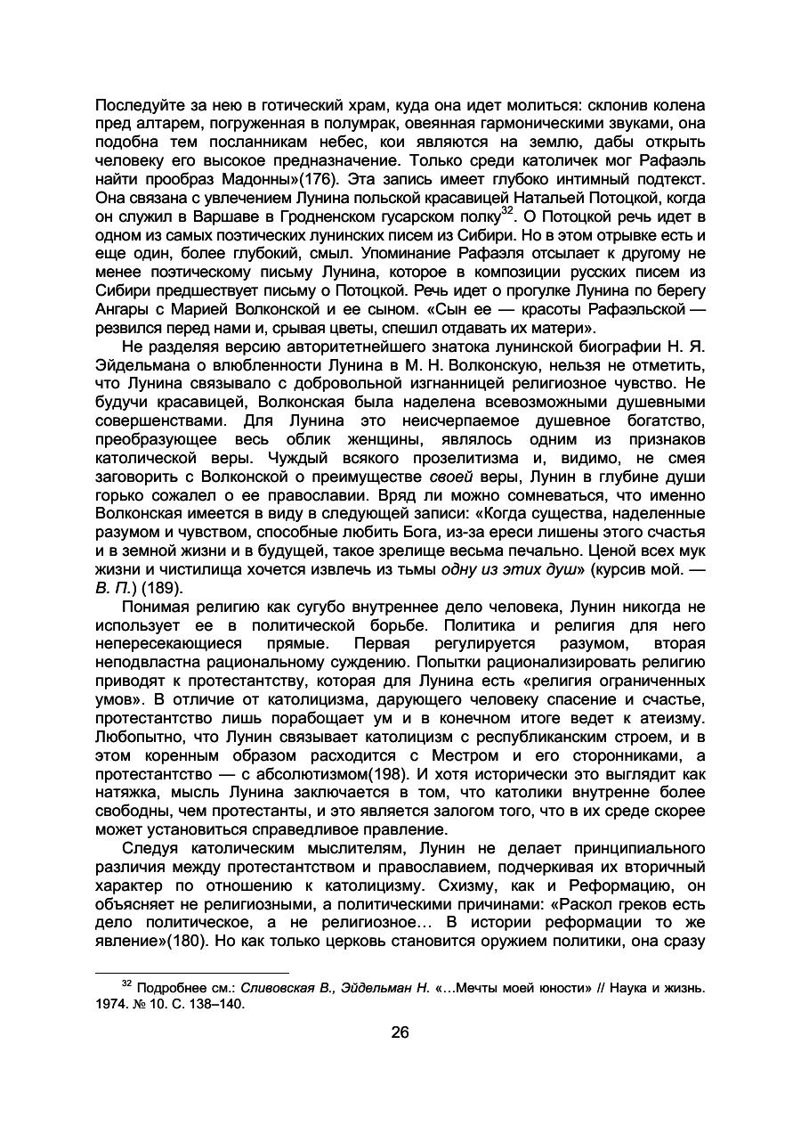 https://img-fotki.yandex.ru/get/516187/199368979.85/0_20f1af_ea0d85dc_XXXL.png