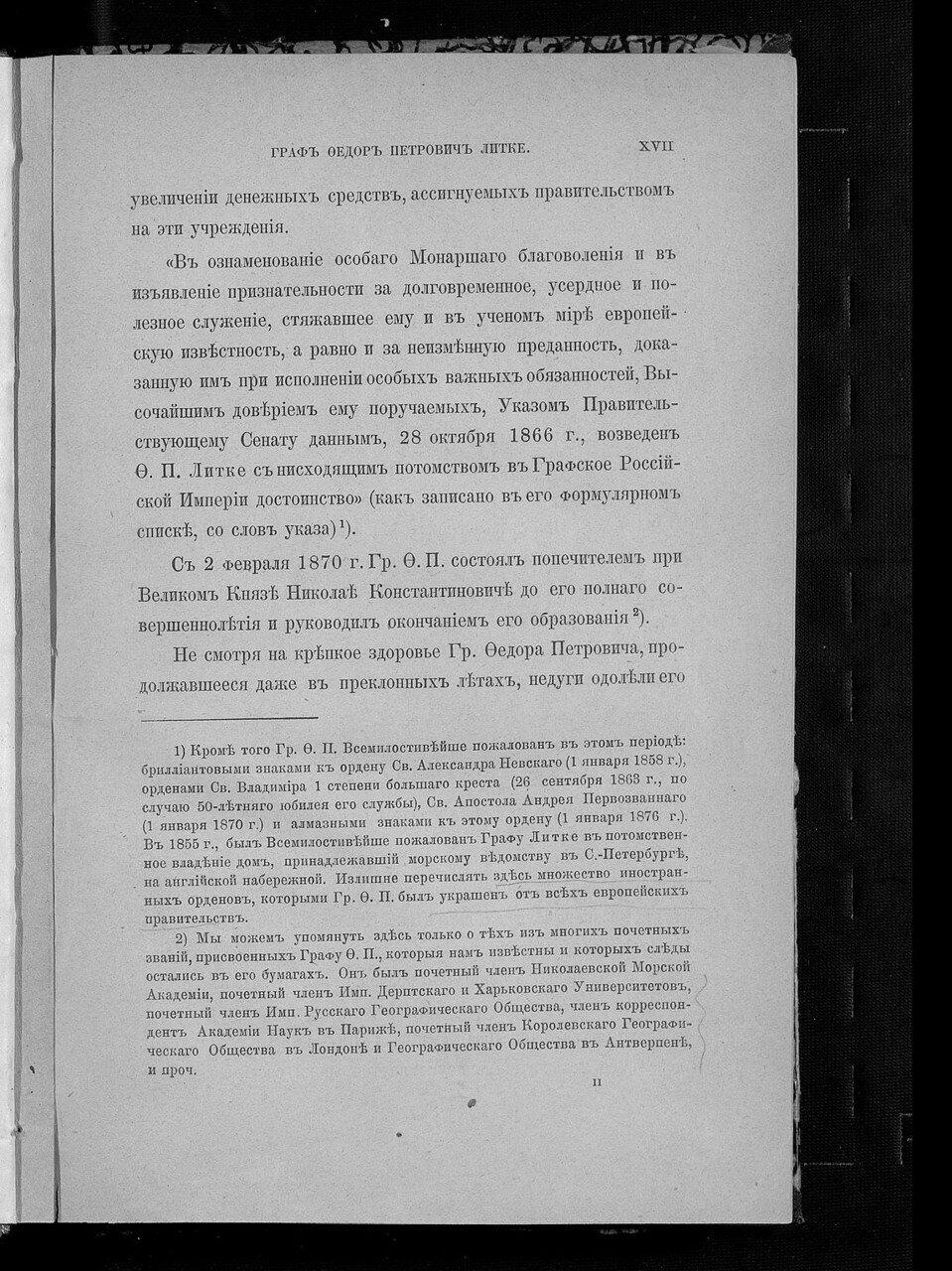 https://img-fotki.yandex.ru/get/516187/199368979.d2/0_21dd63_337f402_XXXL.jpg