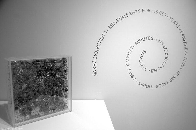10 + 7. Хиты коллекции, история показа. Московский музей современного искусства. Февраль 2018 года