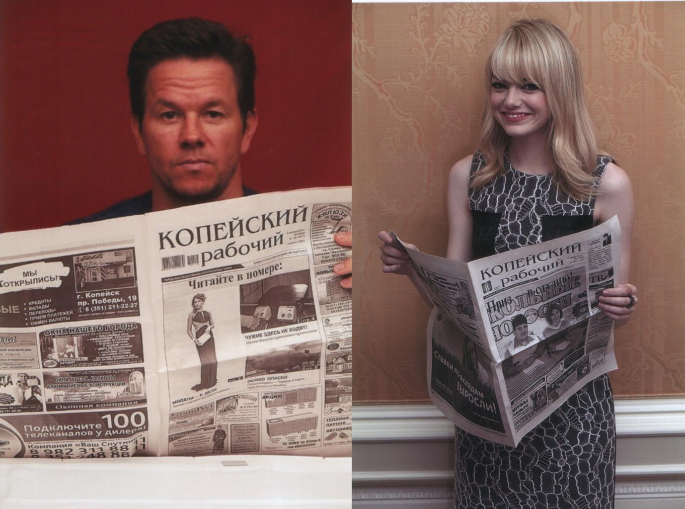 Марк Уолберг и Эмма Стоун     Новый дизайн газеты    В конце сентября 2016