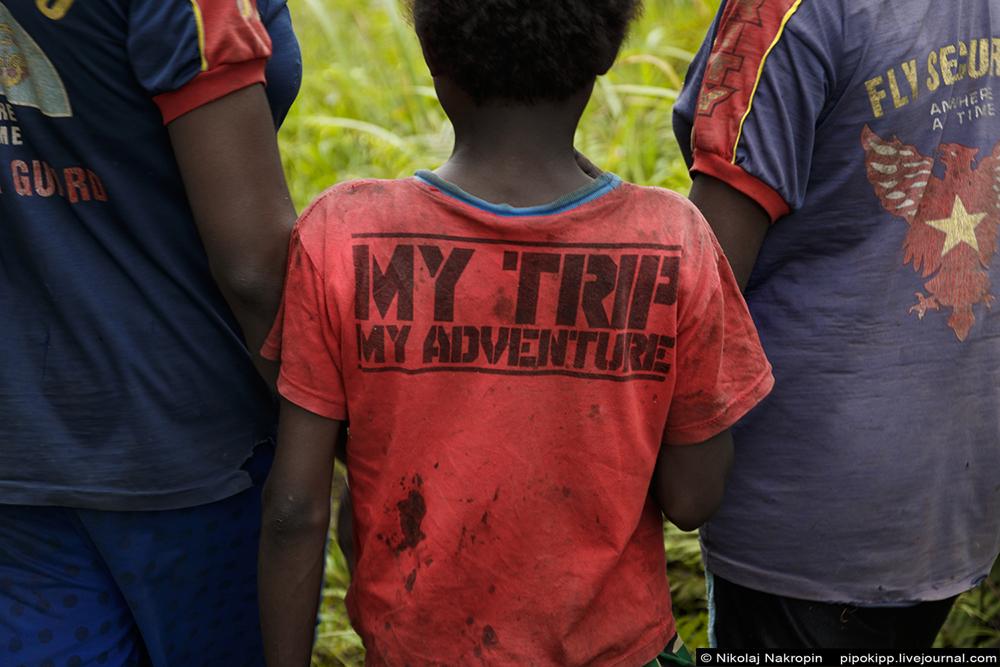Второе путешествие в племя Файу. Путь из захолустья в глубокие джунгли.