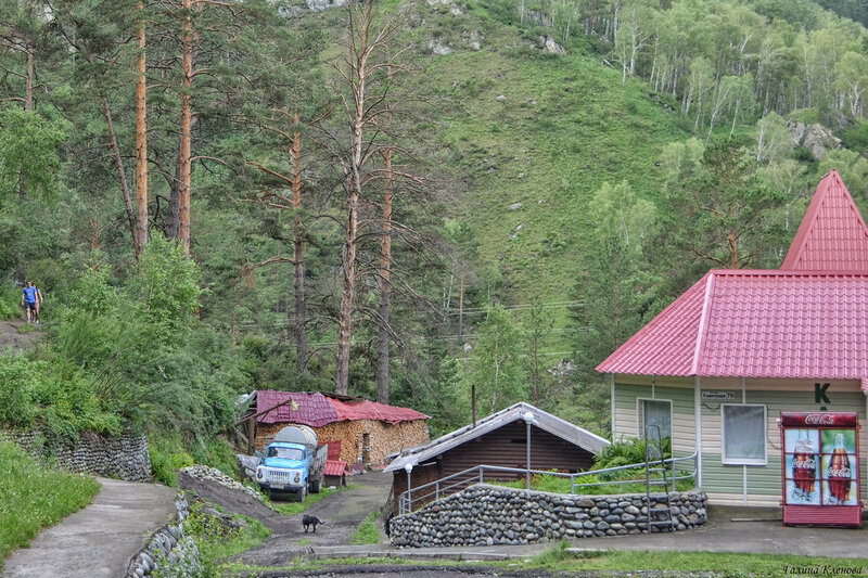 Гостевой дом Евдокимовых