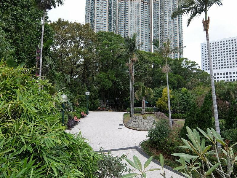 Гонконг - Парк и небоскреб