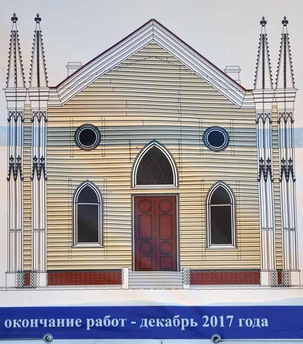 Англиканская церковь фр600.jpg