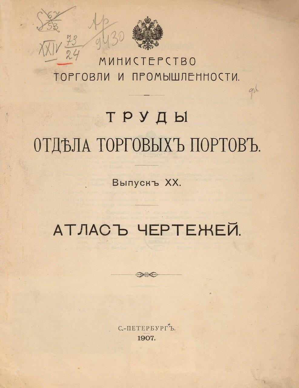 00. Титульный лист