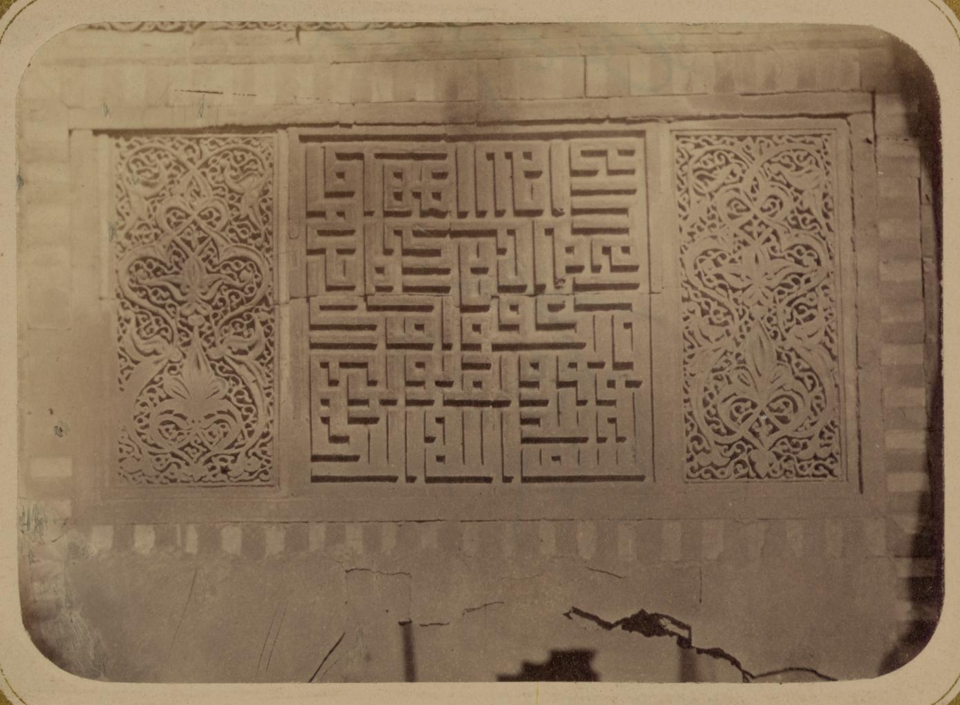 Мавзолей Ша-Арап. Часть отделки со стороны ниши фасада