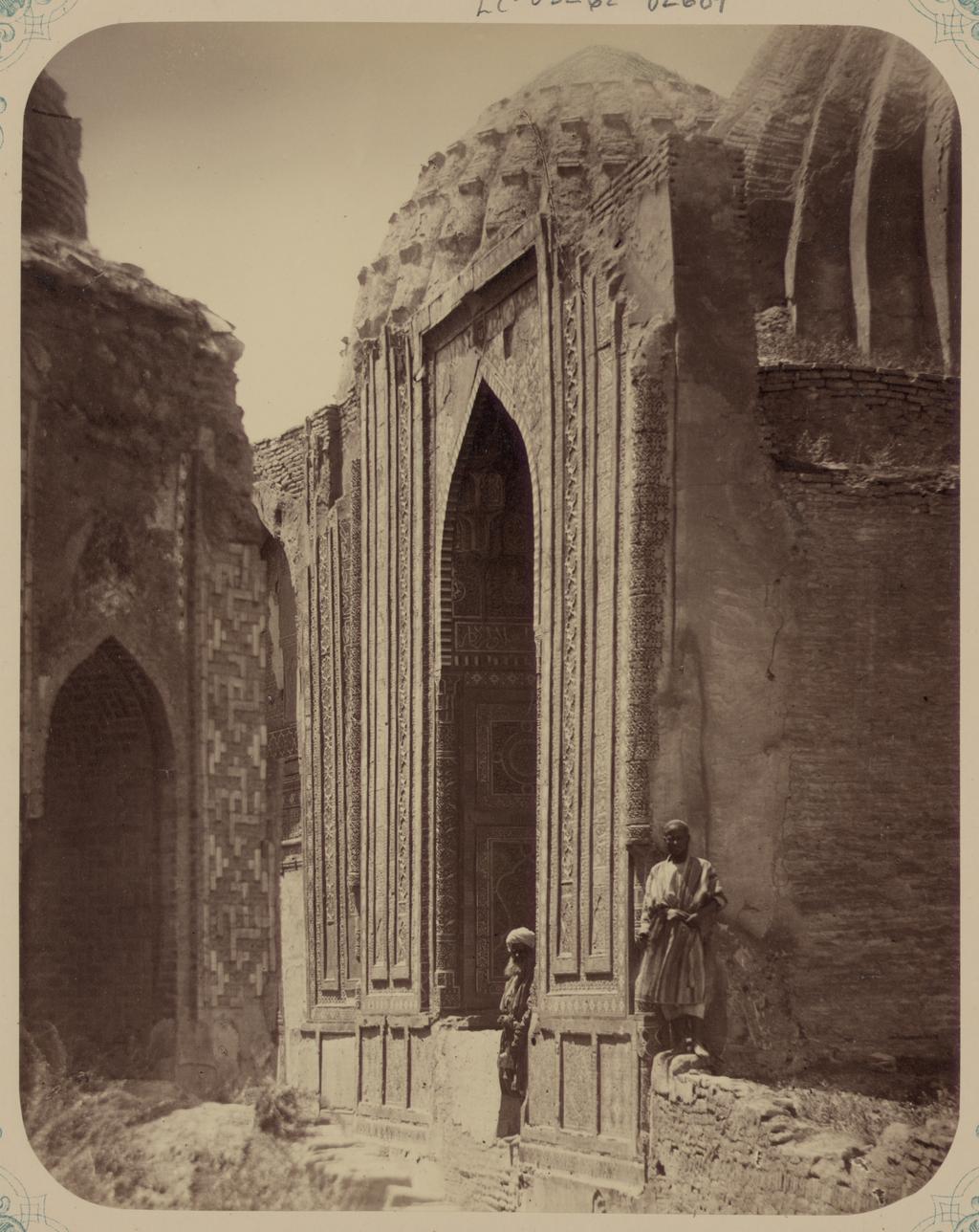 Мавзолей эмира Кутулука Турди Бек-Ака. Вид на фасад с севера