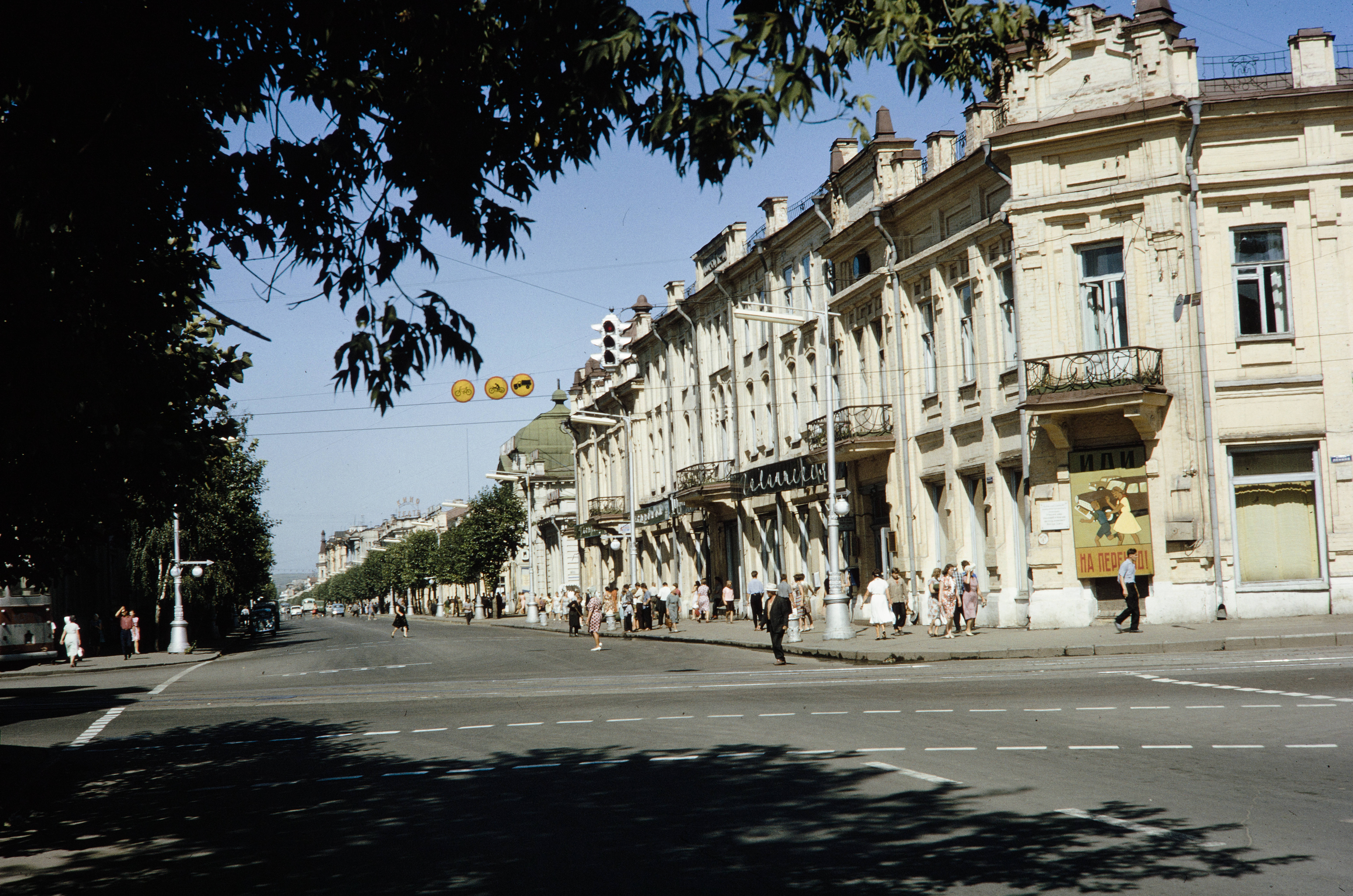 Перекресток улиц Ленина и Карла Маркса