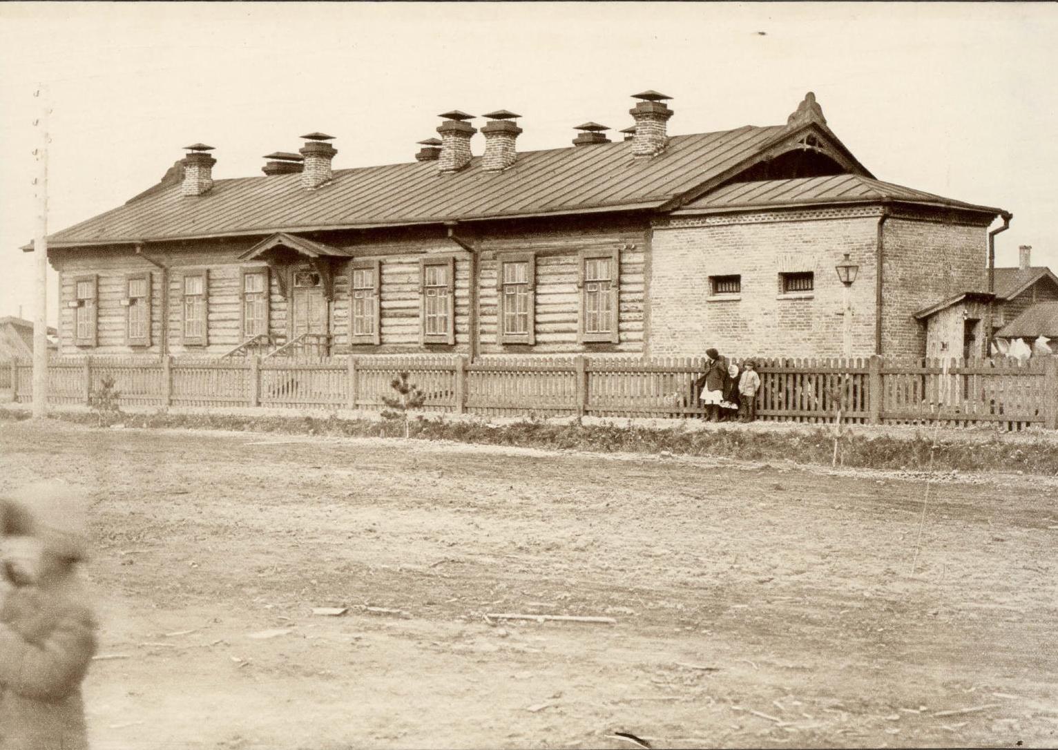 Временное здание казначейства