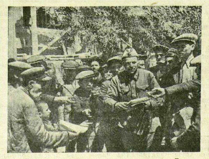 Красная звезда, 2 сентября 1941 года