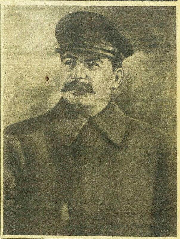 «Красная звезда», 23 февраля 1943 года, Верховный Главнокомандующий И.СТАЛИН