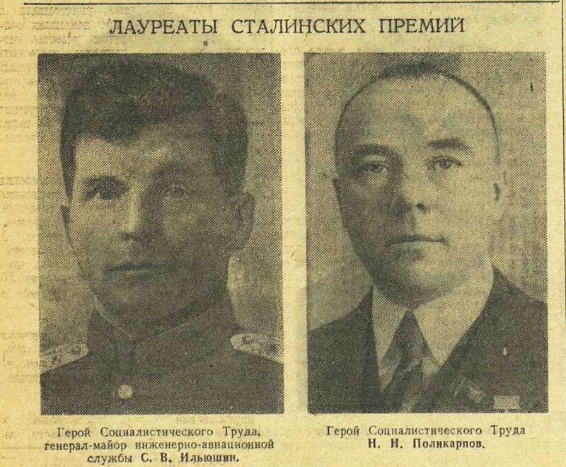 «Красная звезда», 23 марта 1943 года