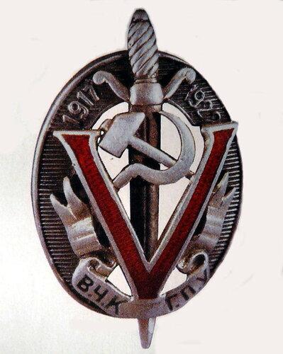 800px-Почетный_чекист._Нагрудный_знак_5_лет_ВЧК-ОГПУ._1923.jpg