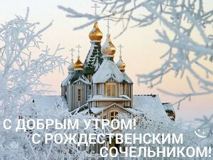 https://img-fotki.yandex.ru/get/516365/131884990.e2/0_15c305_ab3f0f34_M.jpg