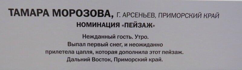 https://img-fotki.yandex.ru/get/516365/140132613.6a7/0_2410e5_fbf62d3e_XL.jpg