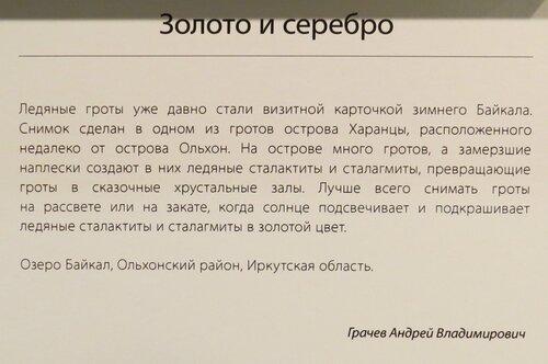 https://img-fotki.yandex.ru/get/516365/140132613.6c3/0_243f70_1b0312cf_L.jpg