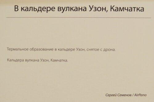 https://img-fotki.yandex.ru/get/516365/140132613.6c5/0_2440ae_12ee4122_L.jpg
