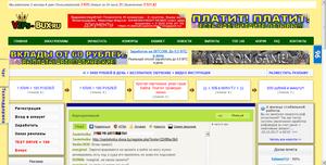 https://img-fotki.yandex.ru/get/516365/18026814.c4/0_caee6_5ca9cb5a_M.png