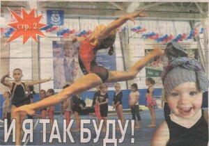 https://img-fotki.yandex.ru/get/516365/19411616.64a/0_1319e7_171078e2_M.jpg