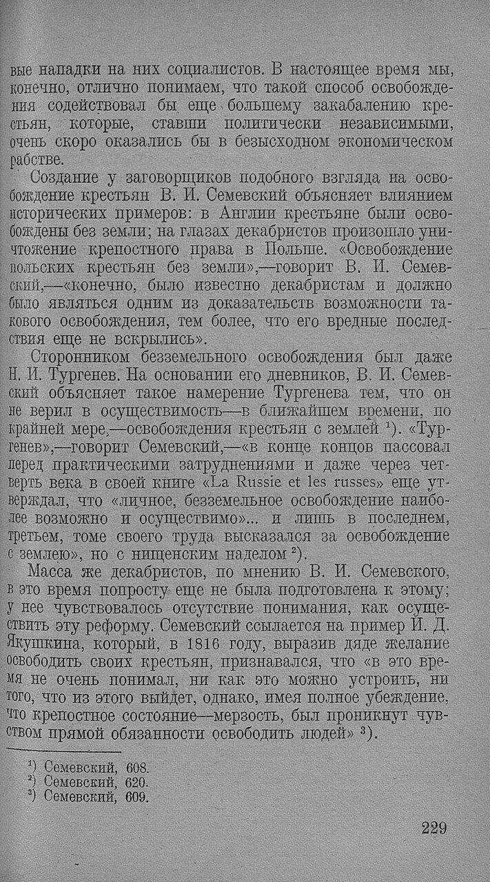https://img-fotki.yandex.ru/get/516365/199368979.93/0_20f751_b469fffc_XXXL.jpg