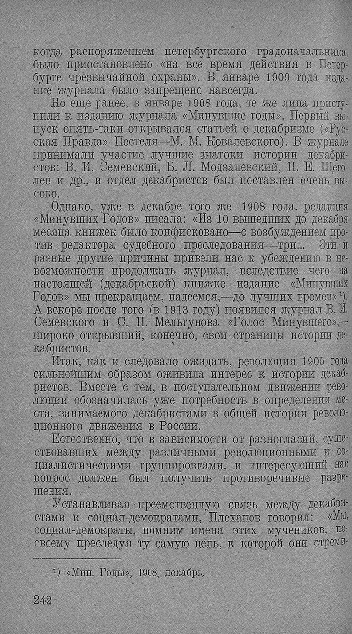https://img-fotki.yandex.ru/get/516365/199368979.94/0_20f75e_7dbabe16_XXXL.jpg
