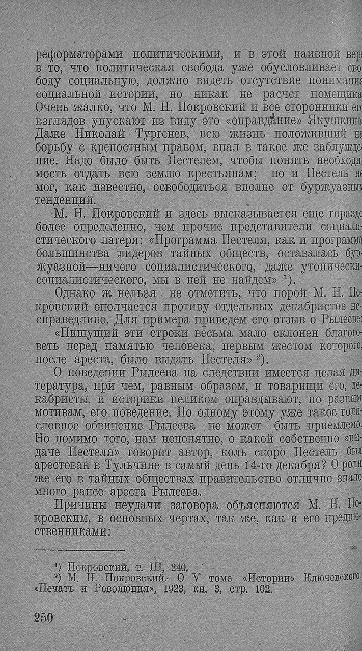 https://img-fotki.yandex.ru/get/516365/199368979.94/0_20f766_f721d8f5_XXXL.jpg