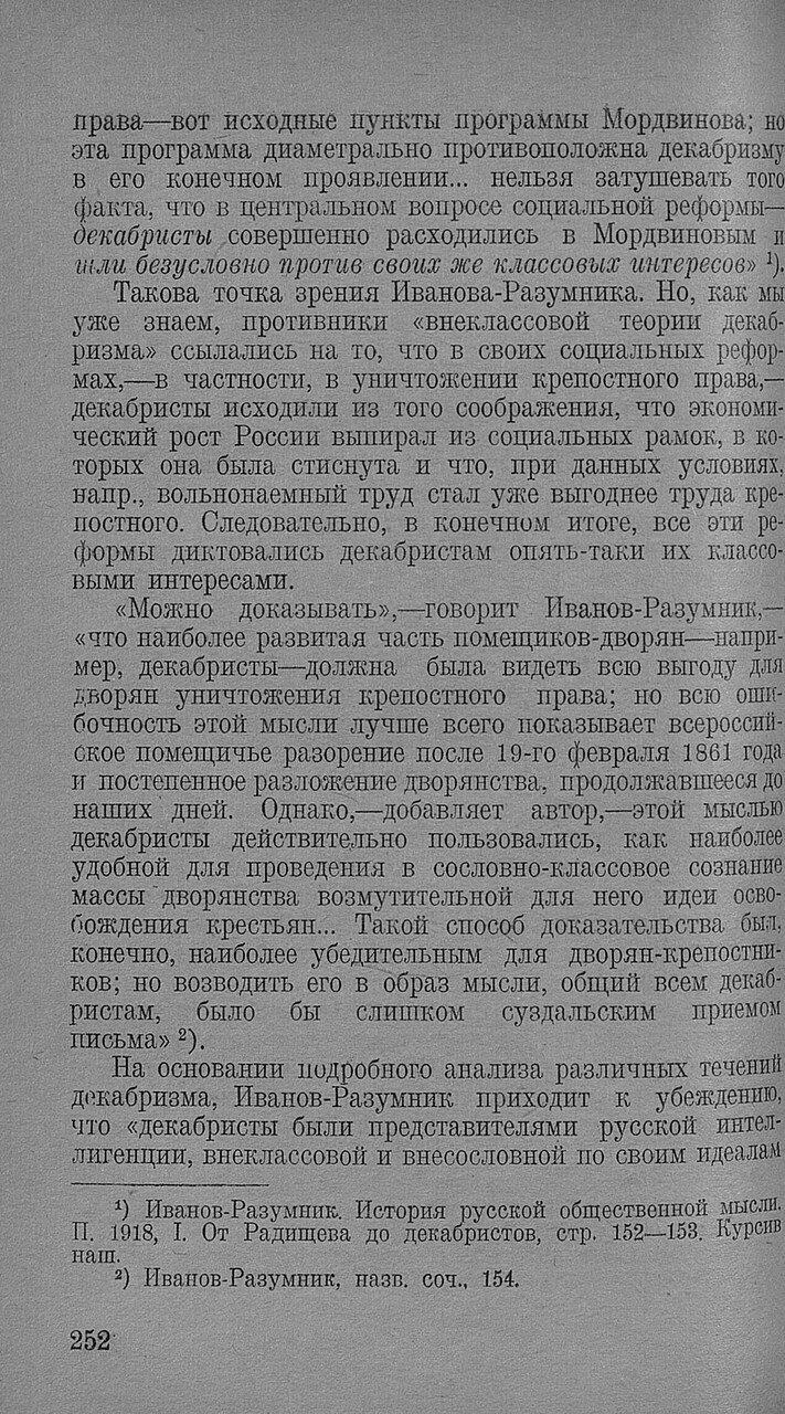 https://img-fotki.yandex.ru/get/516365/199368979.94/0_20f768_c8cba1c1_XXXL.jpg