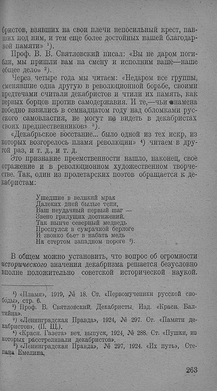 https://img-fotki.yandex.ru/get/516365/199368979.94/0_20f773_31723f84_XXXL.jpg