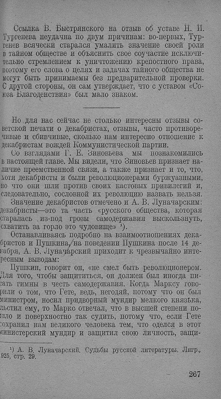 https://img-fotki.yandex.ru/get/516365/199368979.94/0_20f777_b623b55_XXXL.jpg