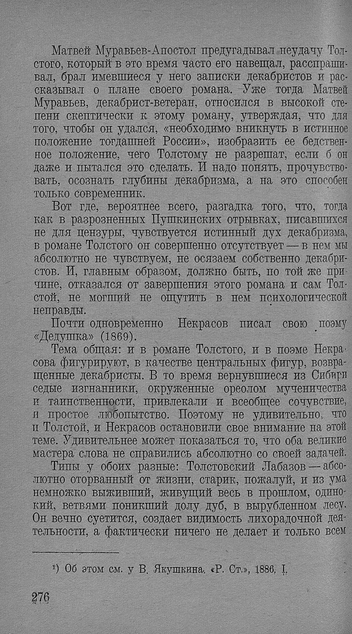 https://img-fotki.yandex.ru/get/516365/199368979.94/0_20f780_ee8efc6_XXXL.jpg