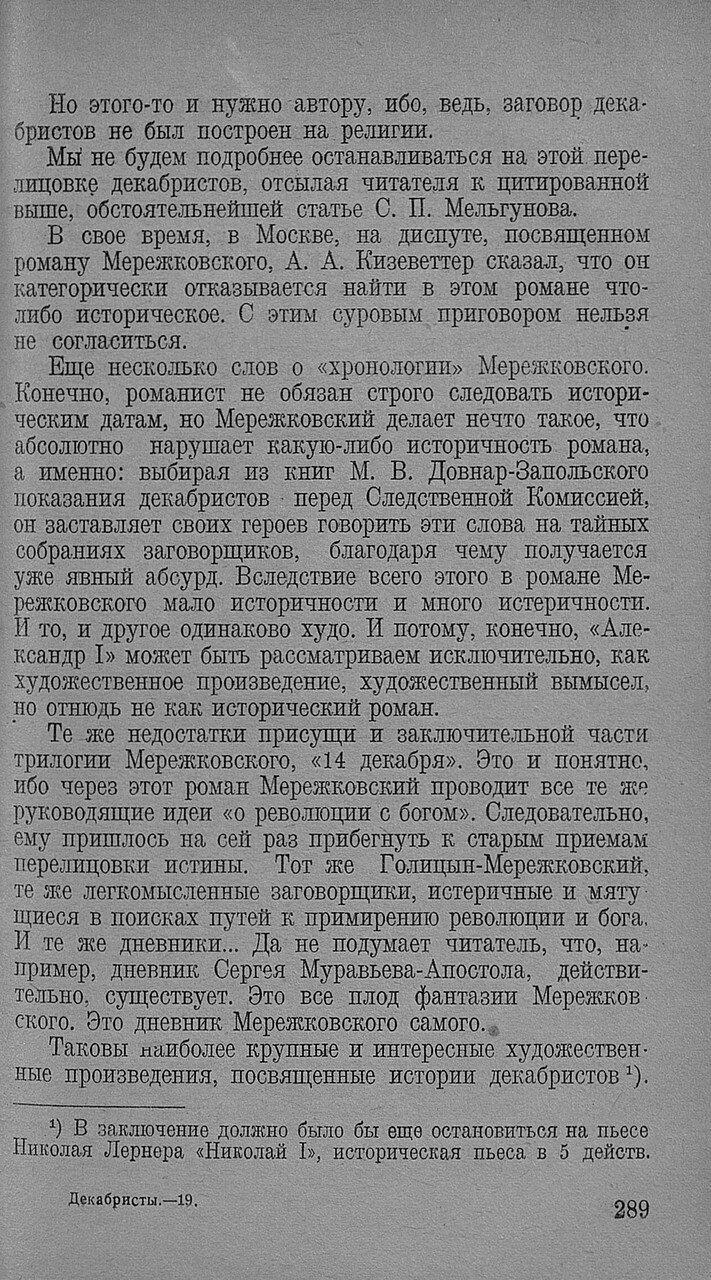 https://img-fotki.yandex.ru/get/516365/199368979.94/0_20f78d_1ea793fe_XXXL.jpg