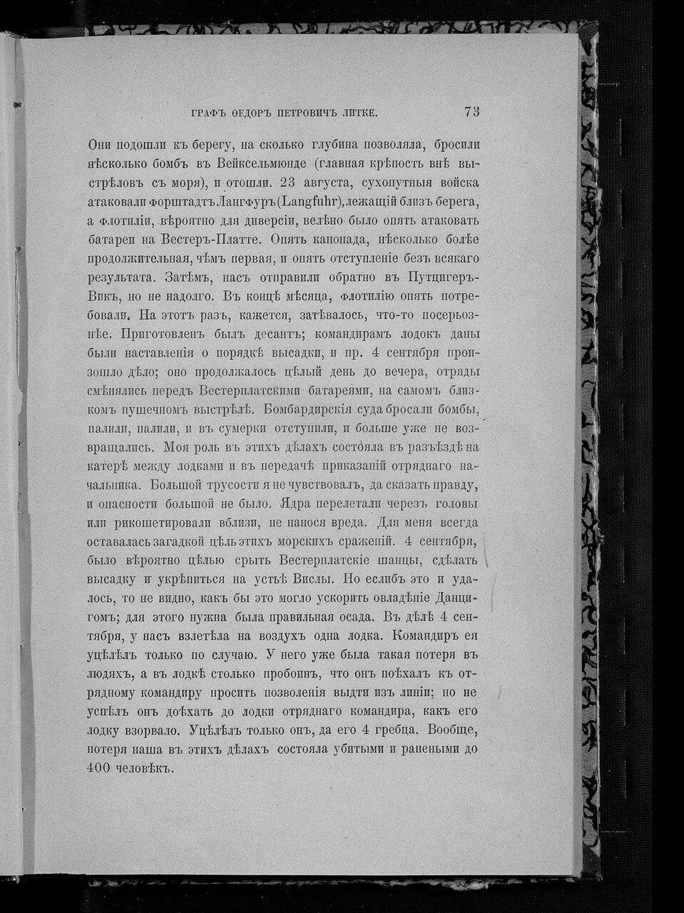 https://img-fotki.yandex.ru/get/516365/199368979.d4/0_21dde8_beecfb29_XXXL.jpg