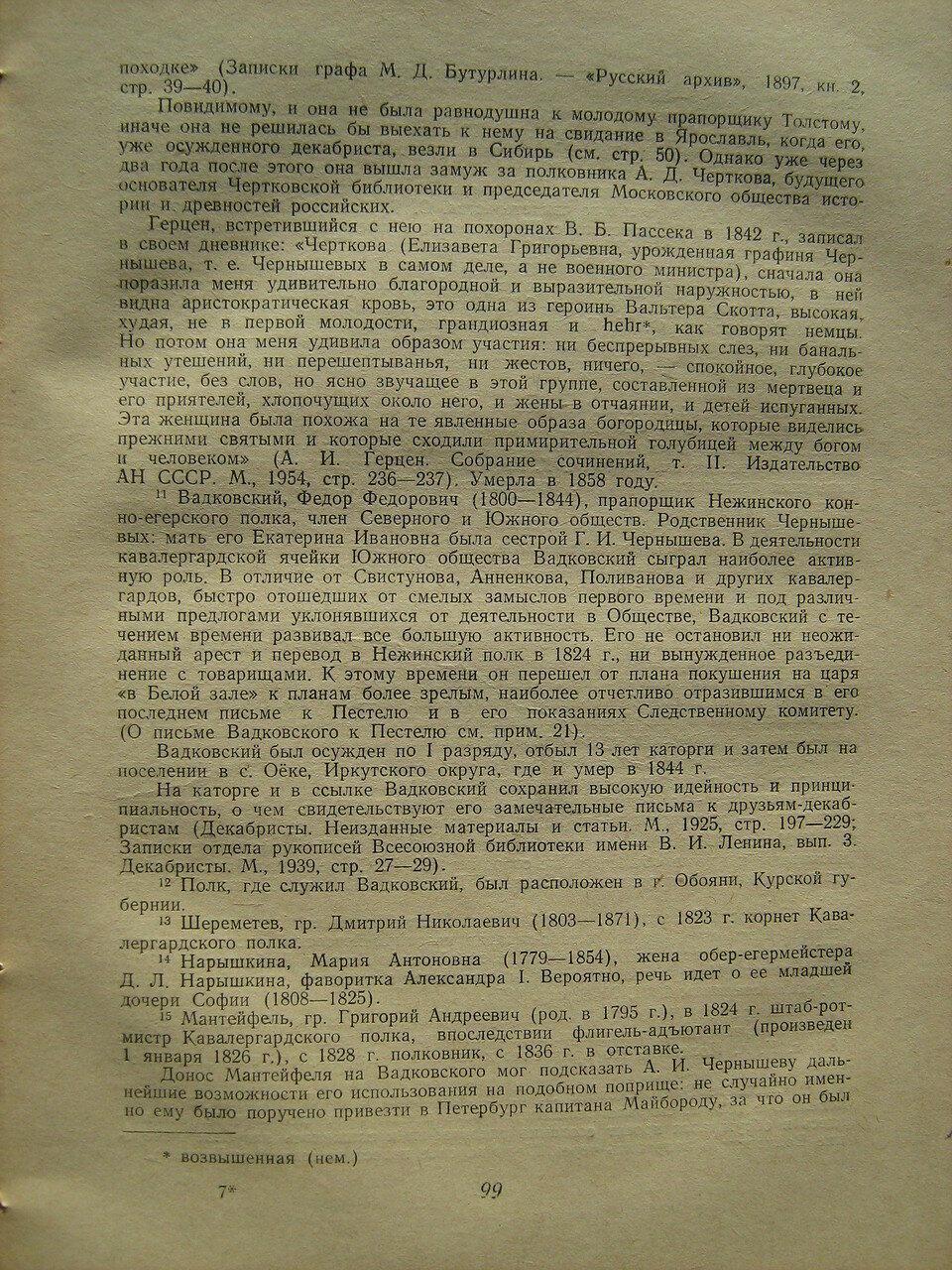 https://img-fotki.yandex.ru/get/516365/199368979.df/0_21f750_a2c3b585_XXXL.jpg