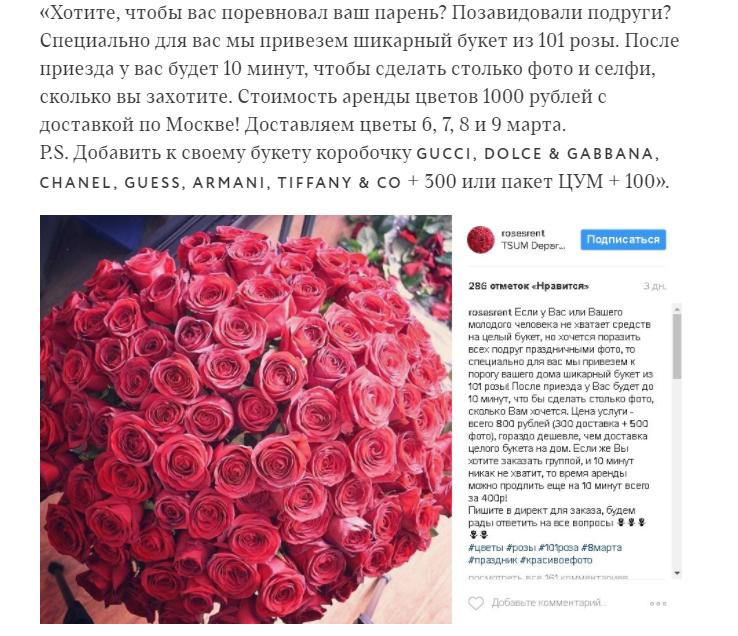 Эротические рассказы В СССР секса нет?