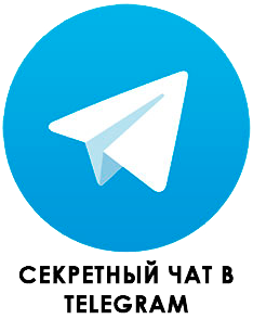 Наш чат в Телеграмм