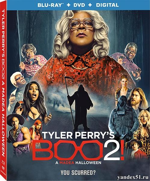Хэллоуин Мэдеи 2 / Tyler Perry's Boo 2! A Madea Halloween (2017/BDRip/HDRip)