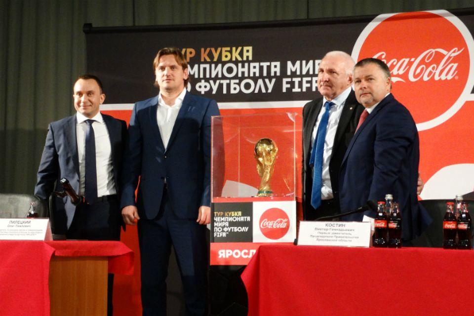 Кубок чемпионата мира пофутболу натри дня прибыл вКалининград