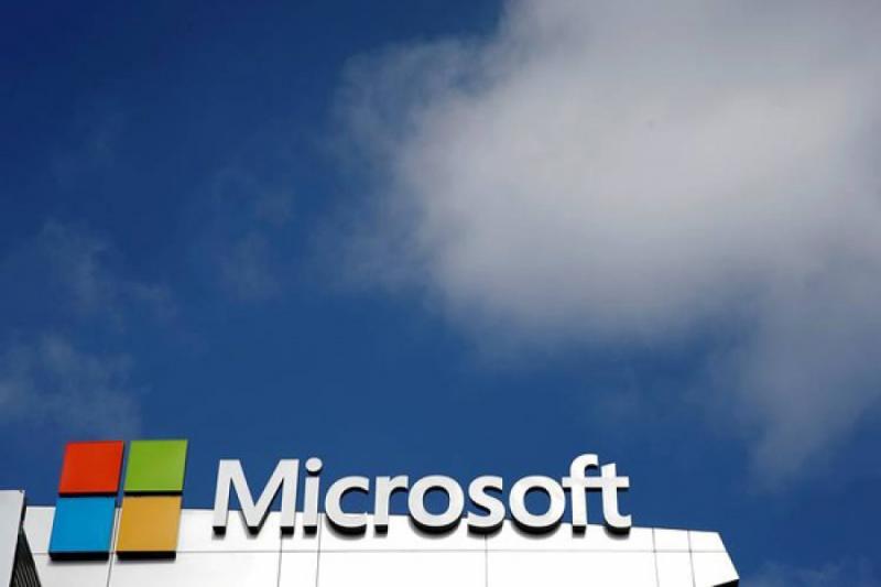 Microsoft желает отказаться отодного элемента Office