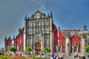 Мехико центр