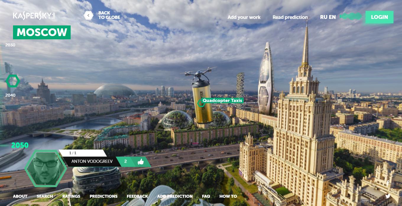 А также такси-квадрокоптер, космодром для туристических полетов и реклама на небосводе.