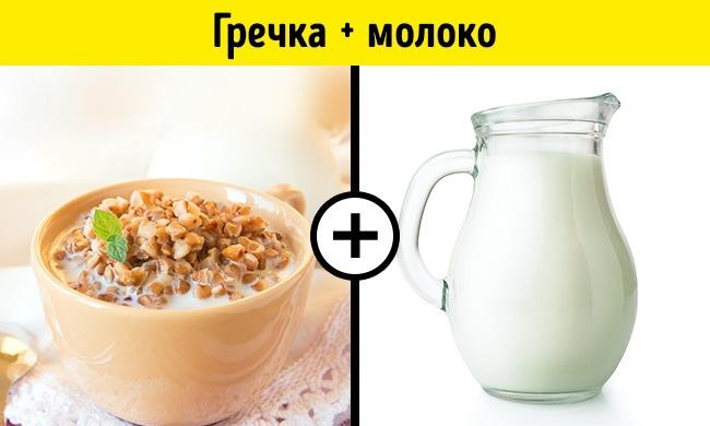 © depositphotos  © depositphotos     Вгречке содержится железо, вмолоке— кальций